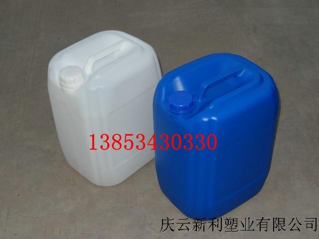 供应16升方桶16l白色塑料桶